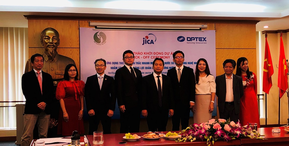 Project Opening Ceremony (October 8, 2019, Environment Administration)